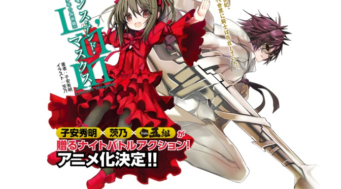 Lance N Masques Episode 1 He S A Real Hero Anime Dweeb
